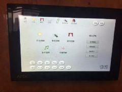 AMX<font color='#FF0000'>Atlona</font>应用于安徽置地广场柏悦公馆