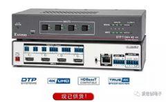 集成DTP发送器爱思创4K<font color='#FF0000'>HDMI</font>切换器现已供货