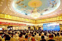 中国国际智慧教育展品牌巨献,<font color='#FF0000'>SmartShow</font>渠道万里行河南站成功举办
