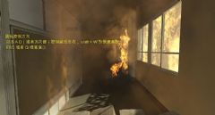 沉浸式安全警示VR技术实现火灾现场模拟