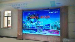 Voury卓华P1.8小间距LED大屏幕助日照莒县检察院信息化建设