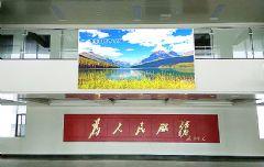 山东省日照市莒县人民检察院小间距P1.8LED显示屏落成并投入使用