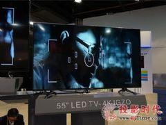 搭载<font color='#FF0000'>IGZO</font>面板熊猫这款4K电视值得期待