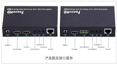 FoxunHD科讯高清<font color='#FF0000'>HDMI</font>音频分离延长器