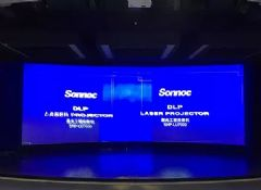 索诺克激光工程投影机落户常州大学动漫研发基地影院