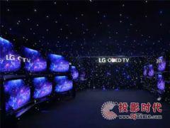450亿元,LG、广州凯得在广州建<font color='#FF0000'>Oled</font>面板厂