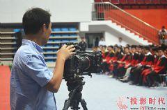 中国地质大学索尼<font color='#FF0000'>w-EFP</font>3000应用案例探访