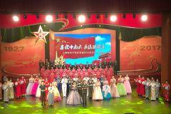 <font color='#FF0000'>Shure</font>产品技术助力上海市老干部庆祝建军90周年文艺展演