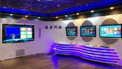 <font color='#FF0000'>PLEXUS</font>可视化交互控制系统协助广州海事测绘中心