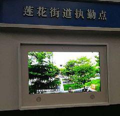 户外LCD广告机对<font color='#FF0000'>户外广告</font>的贡献