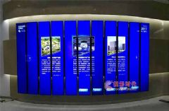 58:9超宽屏,LG86BH5D显示器入驻承德大数据展示体验中心