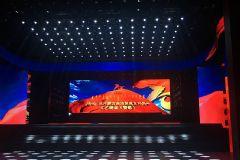 赞歌飞扬安恒利助阵内蒙古自治区70周年文艺晚会
