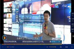赛普科技助力广东南方新媒体打造<font color='#FF0000'>4K</font>生态产业联盟