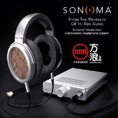 DSD专家打造:SonomaModel1静电耳机