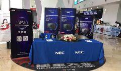 八月<font color='#FF0000'>NEC</font>携手同辉信息激光电影机巡展完美谢幕