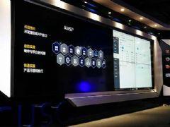 <font color='#FF0000'>LG</font>&nbsp;55VM5B显示解决方案助力联通智网科技形象再升级