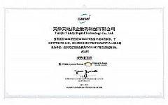 天地伟业通过CMMI5全球软件领域
