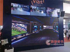 BIRTV2017:不容错过的Vizrt大型虚拟<font color='#FF0000'>AR</font>公开秀