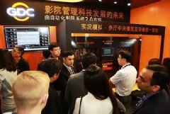 GDC于<font color='#FF0000'>BIRTV2017</font>带来多项崭新科技引爆京城