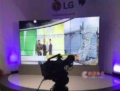 LG商用显示亮相<font color='#FF0000'>BIRTV2017</font>,助力智慧广电