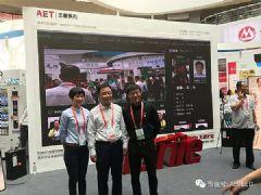 第11届|中国东北亚博览会/阿尔泰<font color='#FF0000'>AET</font>室内高清小间距产品得到各业界高度关注和称赞