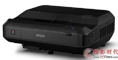 爱普生发布激光超短焦家庭影院投影机新品