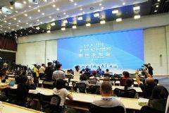 雷蒙助力第14届中国东盟博览会