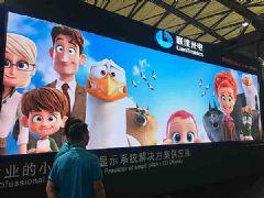 上海LED展 联建光电LED重磅来袭!