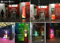 青松成为<font color='#FF0000'>2017</font>上海国际LED展广告机赞助商
