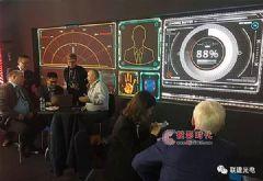 联建光电小间距产品在荷兰<font color='#FF0000'>IBC</font>展会备受瞩目