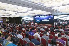 创变·新融合,大洋北京地区研讨会