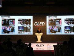 <font color='#FF0000'>Oled</font>多方面优于LCD液晶&nbsp;或将成为未来电视的主导者