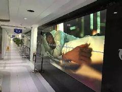<font color='#FF0000'>PHILIPS</font>助力携程大楼打造高端数字化展厅