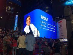 上海三思董事长登纽约时代广场大屏