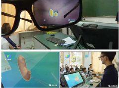 <font color='#FF0000'>3D</font>技术助力珠海金湾区教育信息化