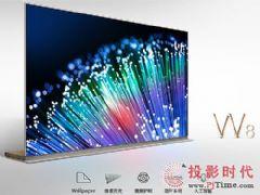 """彩电界的""""黑科技""""产品可能非创维W8莫属了"""