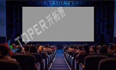 <font color='#FF0000'>LED</font>电影屏幕能否在影院市场趟出一片天?