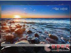 什么是真4K和HDR?小编带大家了解一下
