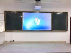 Donview东方中原电子白板携<font color='#FF0000'>PROPIX</font>派克斯投影机助力西宁教育信息化建设