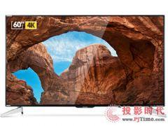 想买便宜大屏可以看看夏普LCD-<font color='#FF0000'>60</font><font color='#FF0000'>DS</font>7008A液晶电视