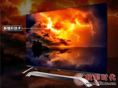 一款拥有诸多黑科技的电视:夏普8系