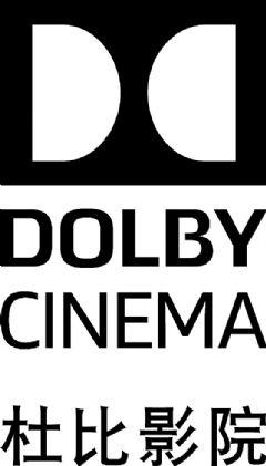 <font color='#FF0000'>CJ</font>CGV与杜比将在中国拓展杜比影院布局
