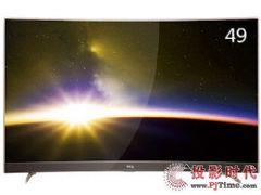 售价5099元双十一就选TCL黄金曲面电视49<font color='#FF0000'>P3</font>