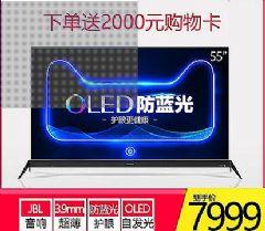 最贵电视O<font color='#FF0000'>LED</font>,将迎最强单季成绩