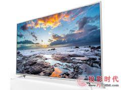 画质配置很出众康佳75寸超大屏电视售价12999元