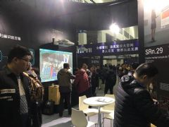 VRSD2017北京<font color='#FF0000'>VR/AR</font>博览会盛大开幕