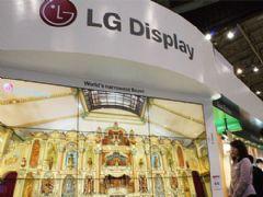 LG、三星纷纷放弃LCD主推O<font color='#FF0000'>LED</font>面板