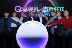 """北京举办""""QLED视觉嘉年华"""",照""""量""""你的未来视界"""