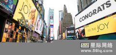 智能数字标牌打造广告业新标杆