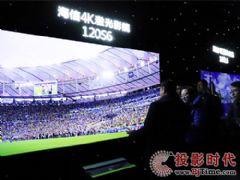 激光电视成最接近平面显示的终极产品